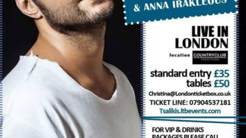 Giorgos Tsalikis Live in London in October