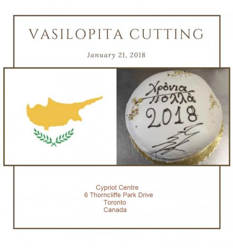 Vasilopita Cutting in Toronto in January
