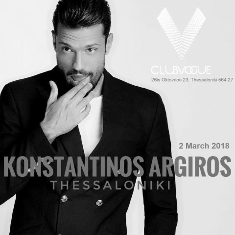 Konstantinos Argiros in Thessaloniki in March