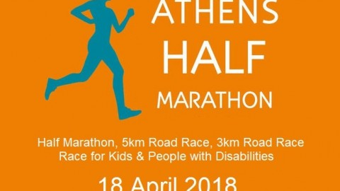 Half Marathon in Athens in March