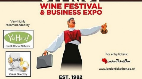 Cypriot Wine Festival and Business Expo in London in May