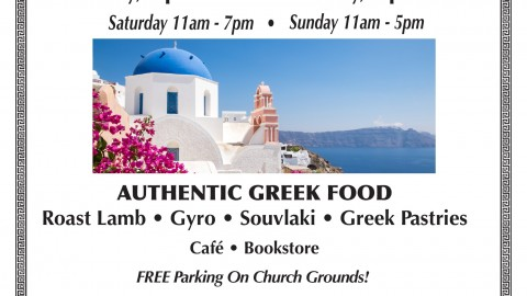 Greek Food Fair in New York in April