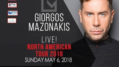 Giorgos Mazonakis live in Boston in May