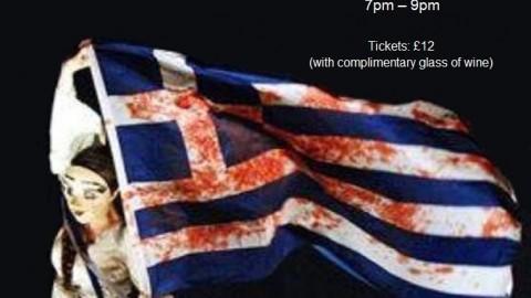 Greek Night in London in June