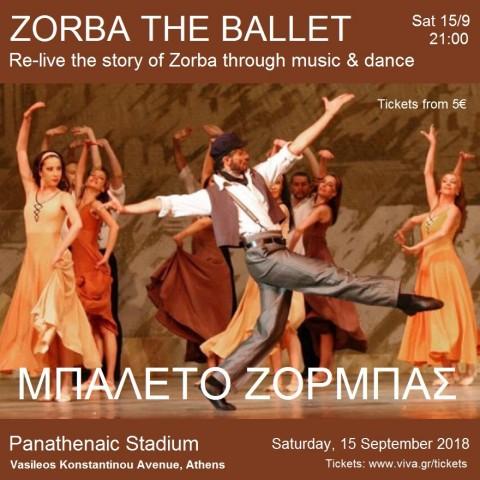 Zorba the Ballet in Athens in September