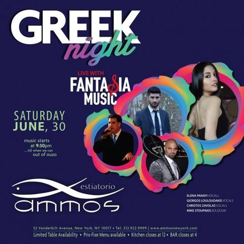 Greek Night in New York in June