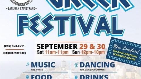 Greek Festival in California in September