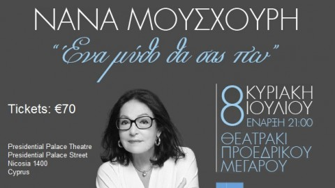 Nana Mouskouri in Nicosia in July