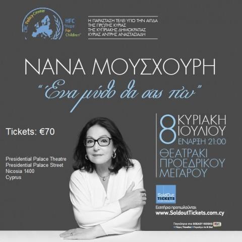 Nana Mouskouri in Nicosia in July