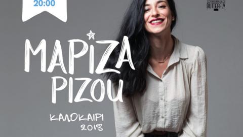 Mariza Rizou in Pissouri in July