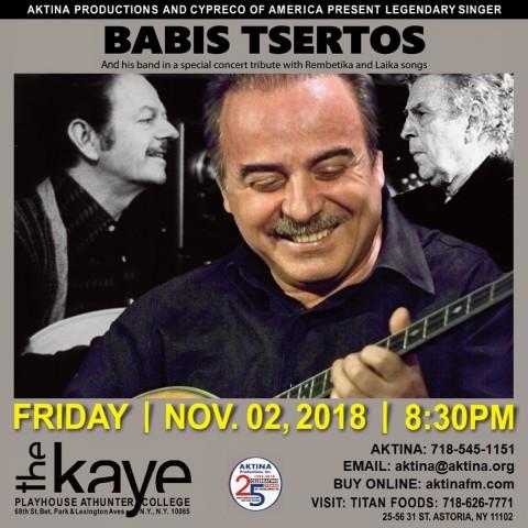 Babis Tsertos in New York in November