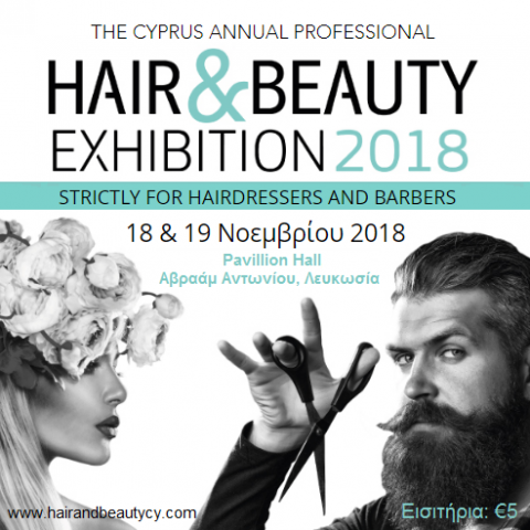 Hair & Beauty Exhibition in Cyprus