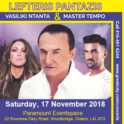 Pantazis in Ontario in November