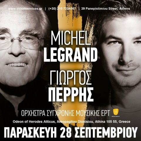 Legrand and Perris in Athens in September
