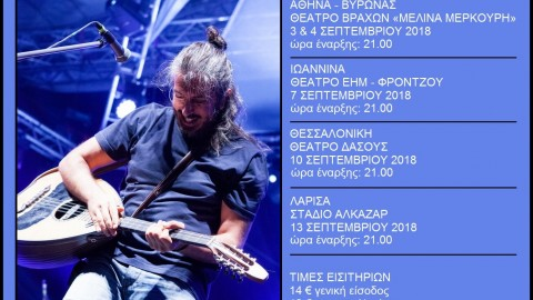 Giannis Haroulis Live Tour in September
