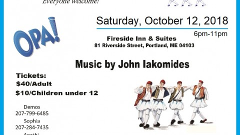 Dinner Dance in Portland in October