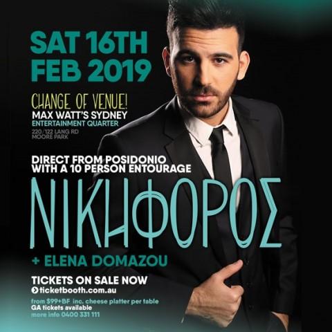 Nikiforos in NSW in February
