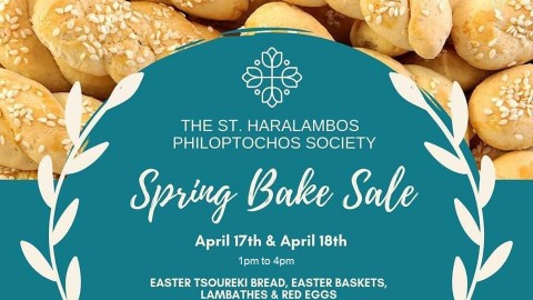 Bake Sale in Illinois in April