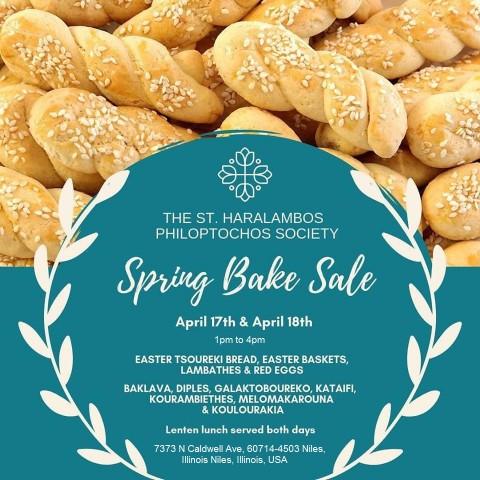 Bake Sale in Illinois in April