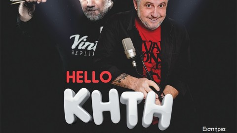 Standup Comedy in Cyprus in May