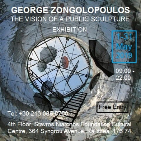 Exhibition in Athens in May