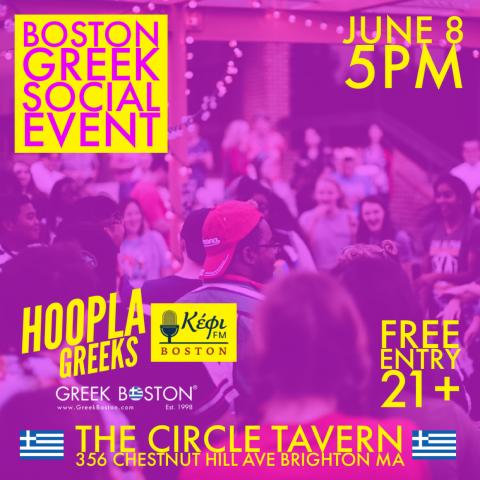 Social in Boston in June