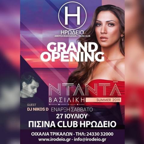 Pisina Club Night in Oichalia in July