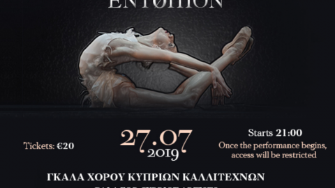Ballet in Limassol in July