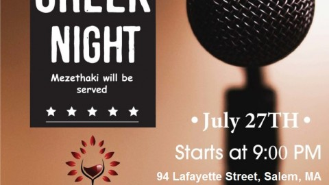 Greek Night in Salem in July