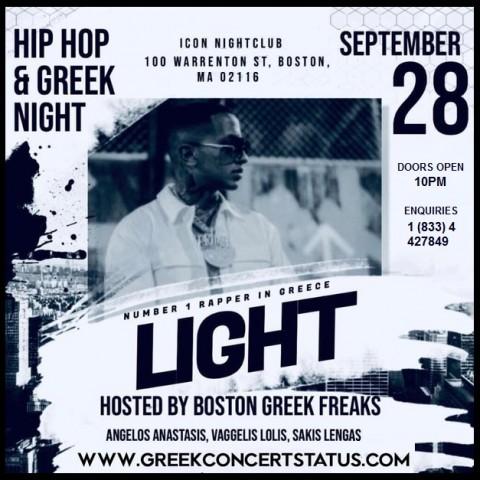 LIGHT in Boston in September