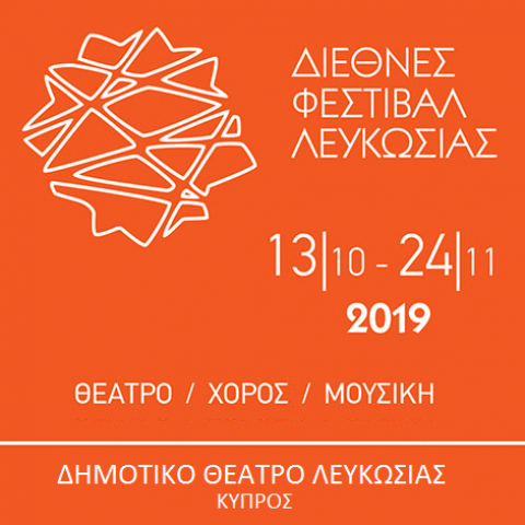 International Festival in Nicosia in October