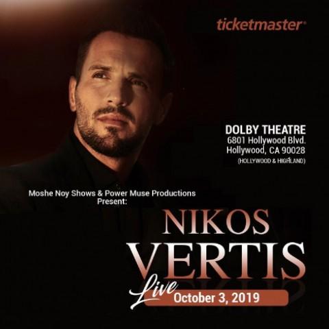Nikos Vertis in Hollywood in October