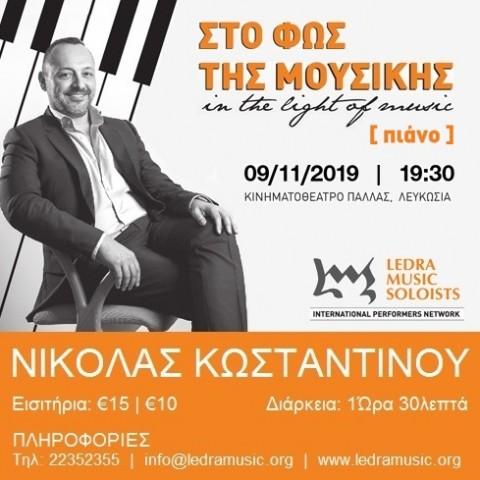 Kostantinos in Nicosia in November