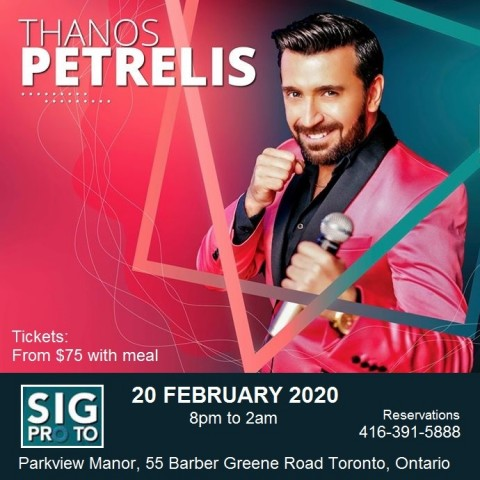 Thanos Petrelis in Toronto in February