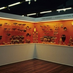 Archaeological Museum of Lamia