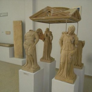 Pafos District Museum